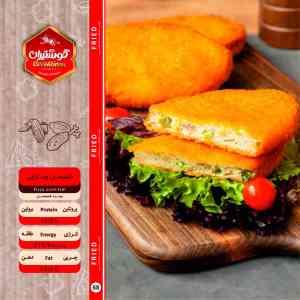 شنیسل پیتزایی - Pizza Schnitzel-300-300