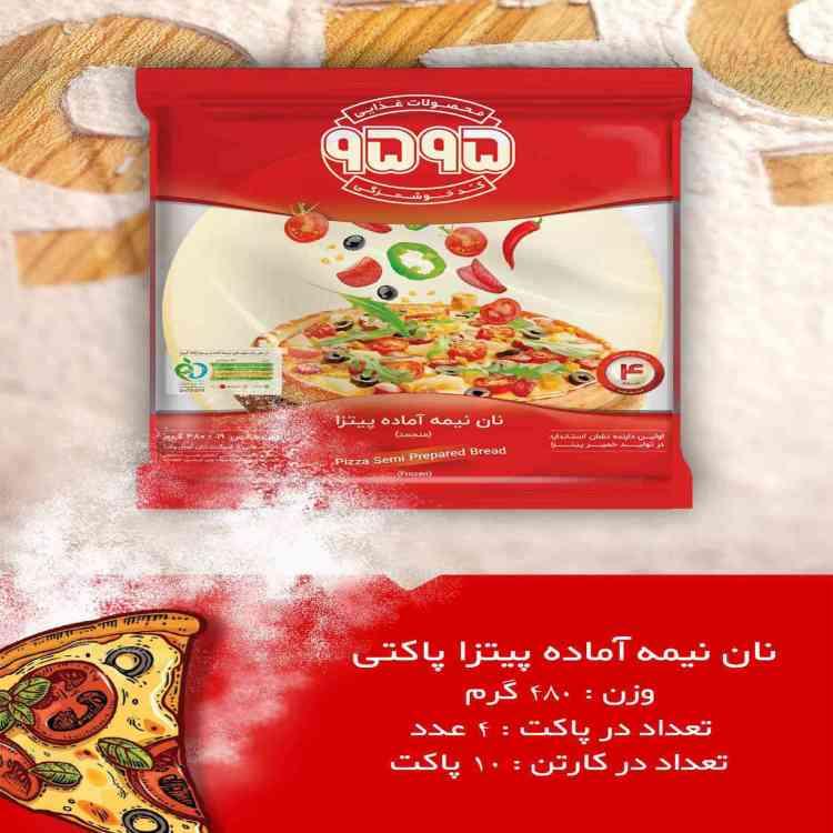 نان نیمه آماده پیتزا پاکتی 480 گرم-750-750