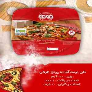 نان نیمه آماده پیتزا -300-300ظرفی 480 گرم
