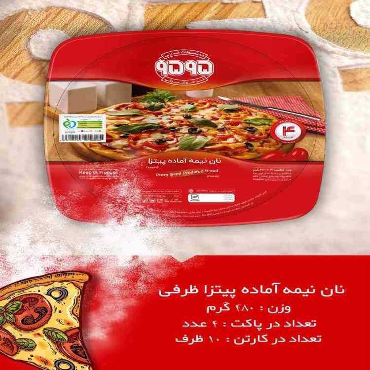 نان نیمه آماده پیتزا --750-750ظرفی 480 گرم