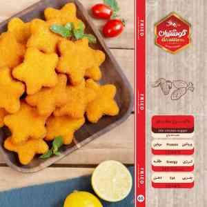 ناگت مرغ ستاره ای - Star Chicken Nugget-300-300