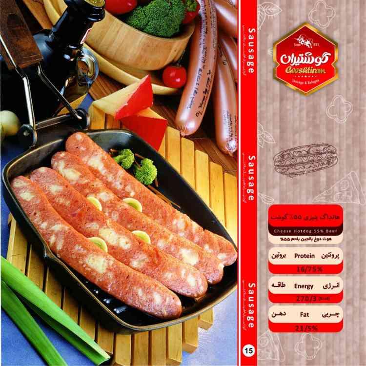 هاتداگ پنیری 55% گوشت - Cheese Hotdog 55% beef-750-750