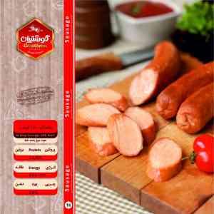 هاتداگ 60% گوشت - Hotdog Sausage 60% Beef-300-300