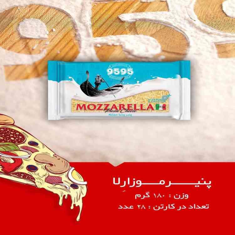 پنیر موزارلا 180گرم-750-750