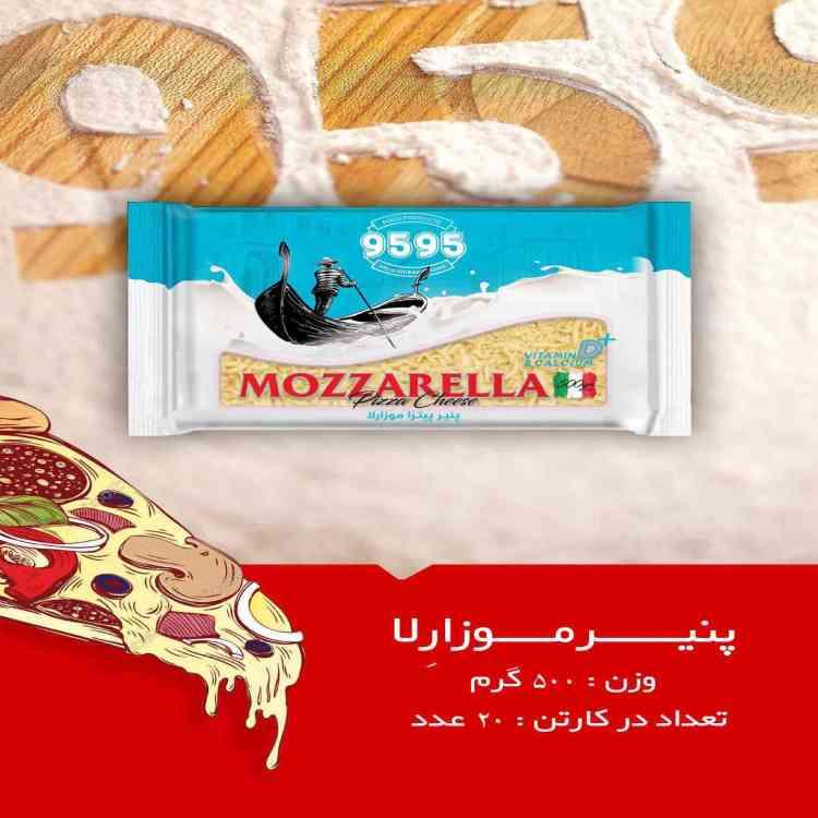 پنیر موزارلا 500گرم-750-750