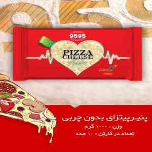 پنیر پیتزای بدون چربی 1000 گرم-300-300