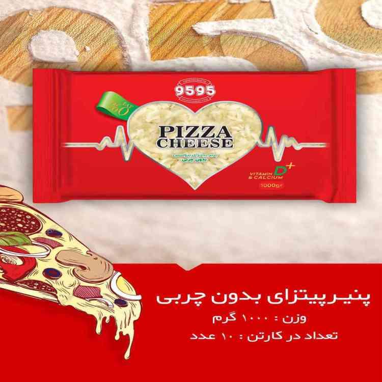 پنیر پیتزای بدون چربی 1000 گرم-750-750