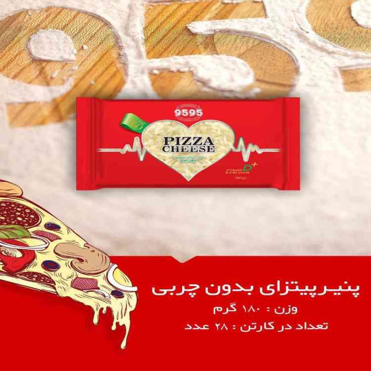 پنیر پیتزای بدون چربی 180 گرم-750-750