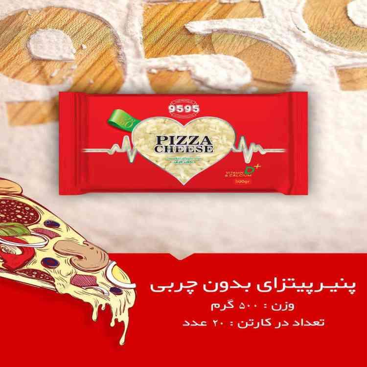پنیر پیتزای بدون چربی-750-750