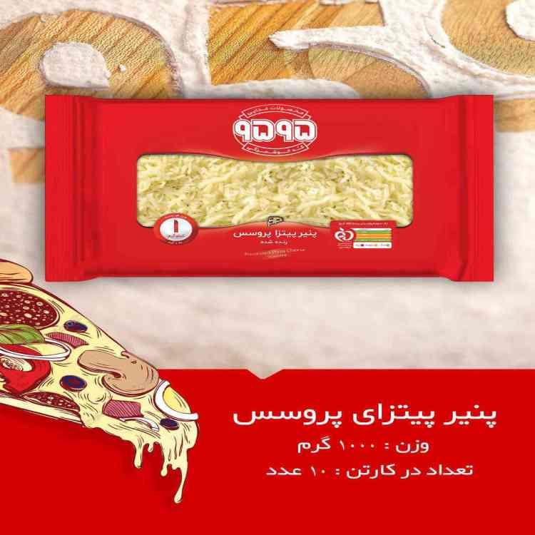 پنیر پیتزای پروسس 1000 گرم-750-750