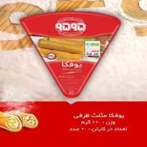 یوفکا مثلث ظرفی 420 گرم-300-300