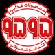 9595-logo-favicon-png-1